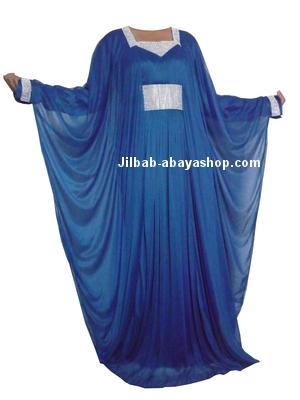 Robe de dubai bleu roi